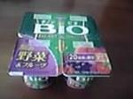 Danone_Bio_紫野菜