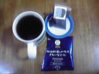 きれいなコーヒー_グァテマラ.JPG