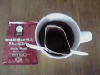 きれいなコーヒー_モカブレンド.JPG