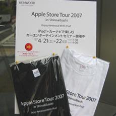 Enjoy Kenwood with iPod  Apple Store Tour 2007