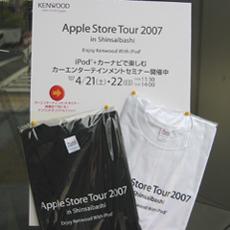 Enjoy Kenwood with iPod  Apple Store Tour 2007